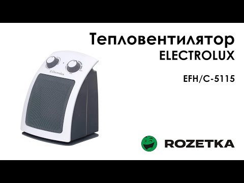 Обзор Тепловентилятор ELECTROLUX EFH/C-5115 из Rozetka
