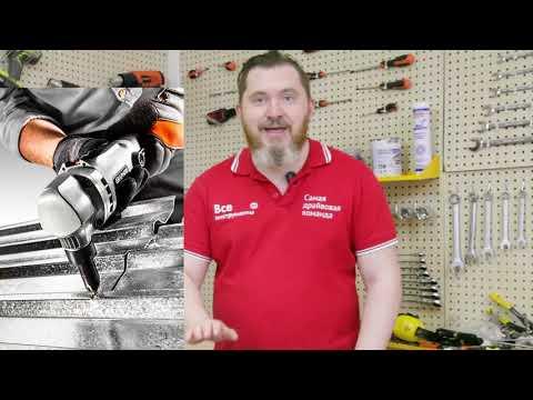 Электрические ножницы по металлу