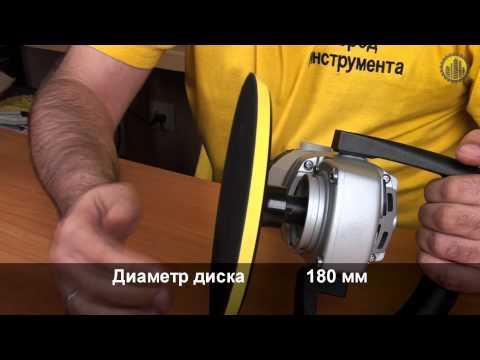 Полировальная машина Интерскол УПМ-180/1300 ЭМ
