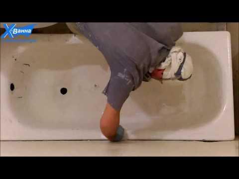 Реставрация ванны методом Эмалировка кистью