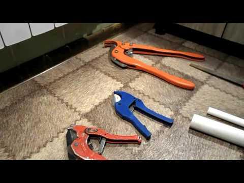 Как выбрать ножницы для полипропиленовых труб