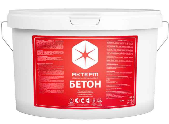 Актерм Бетон — утепление изнутри (20 литров)