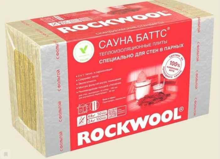 Базальтовая вата Rockwool Сауна Баттс 1000х600х100 мм 4 плиты