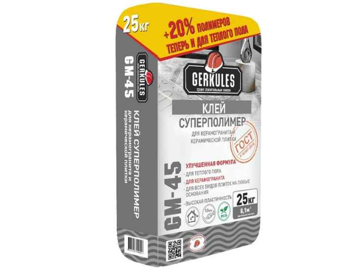 Клей для керамогранита GERKULES Суперполимер GM-45 25 кг