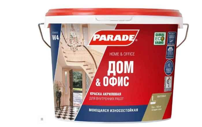 Краска акриловая Parade Classic W4 Дом & Офис влагостойкая моющаяся матовая