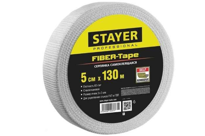 Серпянка самоклеящаяся STAYER Professional 1246-05 50 мм