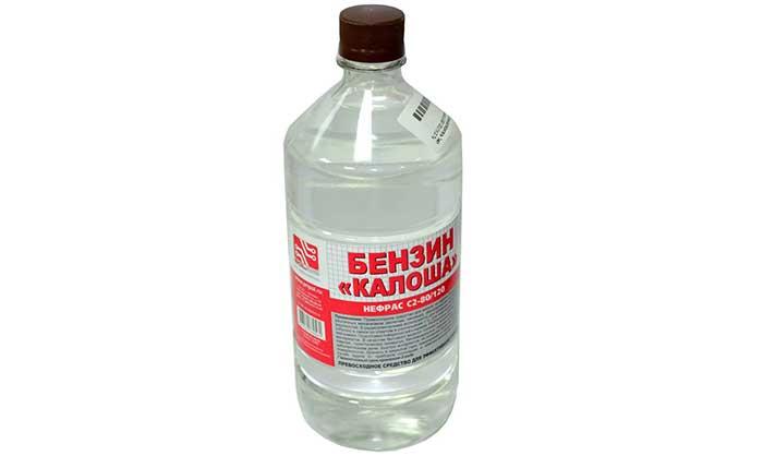 """Растворитель """"Калоша"""" (Нефрас С2-80/120) ТУ РБ, бутылка ПЭТ - 1 л / 0.7 кг"""