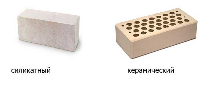 Отличие силикатного от керамического кирпича