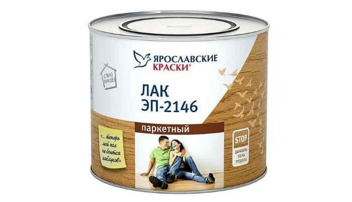 Лак Ярославские краски ЭП-2146 (1.7 кг) эпоксидный