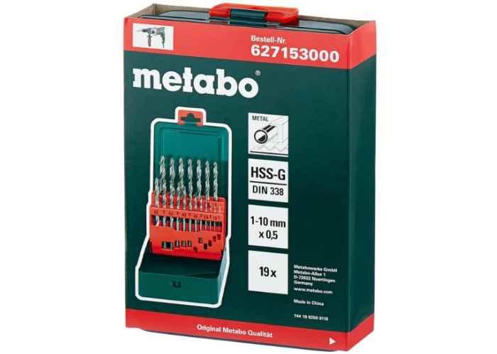 Набор сверл Metabo 627153000, 19 шт.