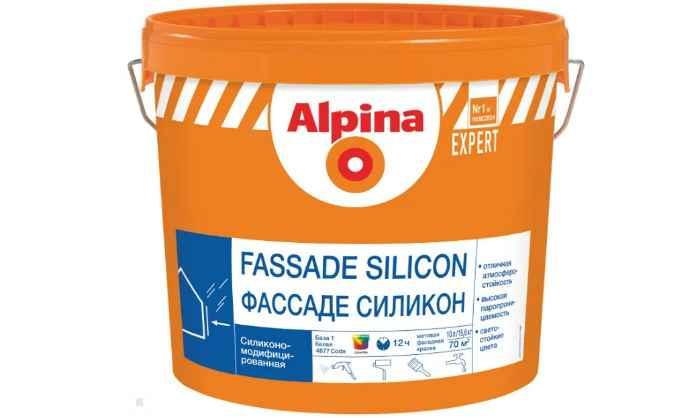 Краска силиконовая Alpina Expert Фасад Силикон влагостойкая матовая