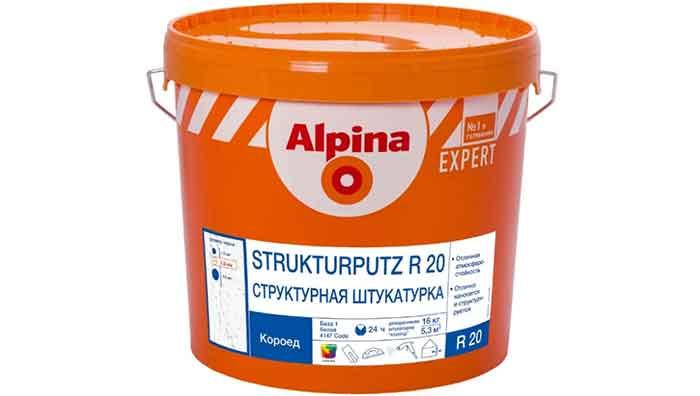 Декоративное покрытие Alpina Expert Strukturputz R20