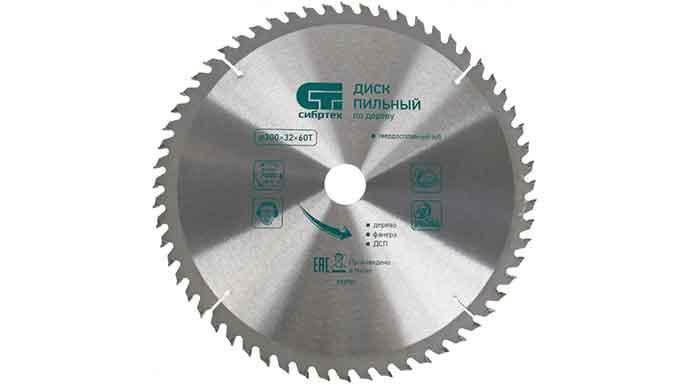 Пильный диск Сибртех 732707 300х32 мм